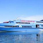 Jadwal Kapal Bawean Gresik 2020